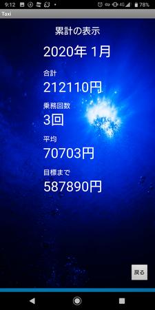Screenshot_20191218-091221.png