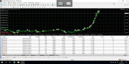 Screenshot_20200220-054607.png